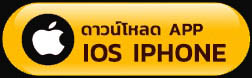 download-ios